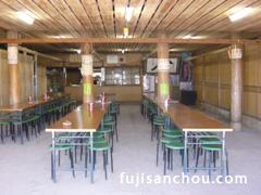 富士館食堂
