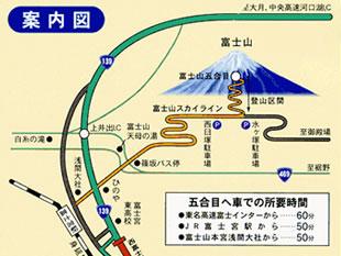 登山・アクセスマップのイメージ